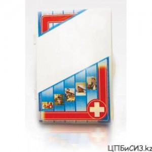 Футляры для аптечек пластмассовый настенный шкафчик
