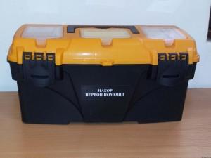 Футляры для аптечек пластмассовый чемоданчик СО-16